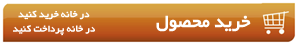 خرید پستی کیف پول آلوما والت اصل